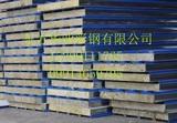 彩鋼夾芯板-岩棉瓦楞板
