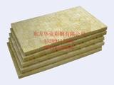 保溫材料-岩棉