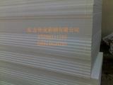 保溫材料-泡沫板2